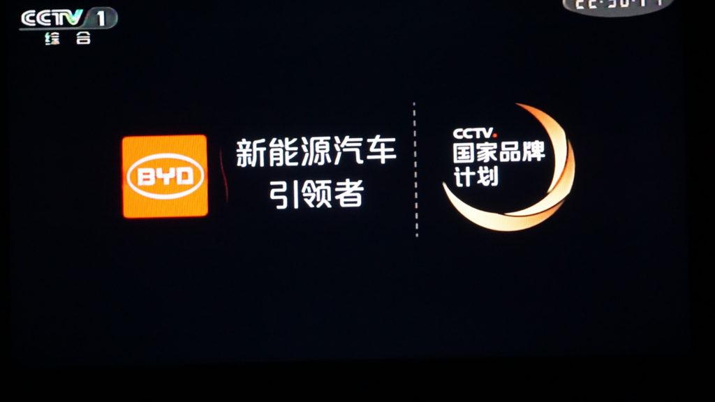 人材募集:特許事務・中国語対応・技術者