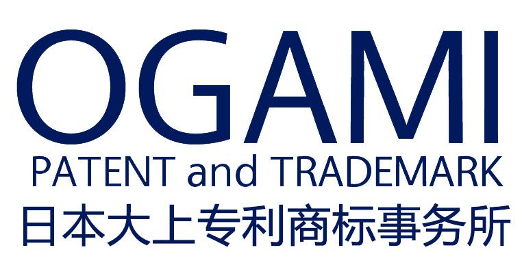 PIAC 2017中国专利信息年会に出展します