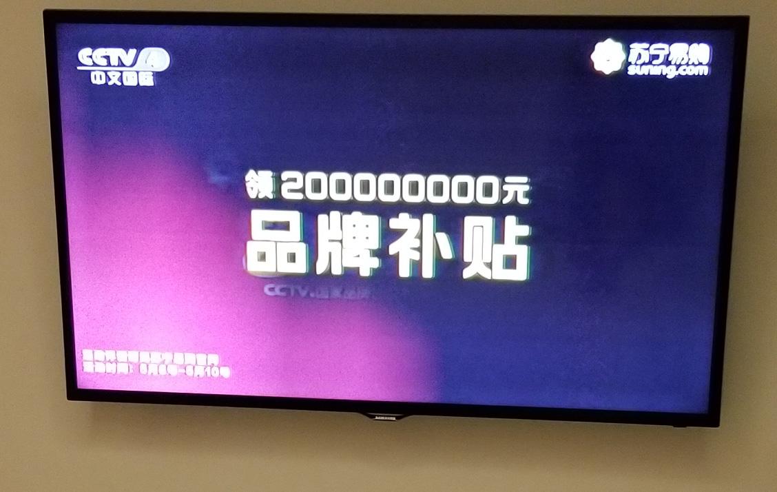 2018年5月 北京出張 BEIJING